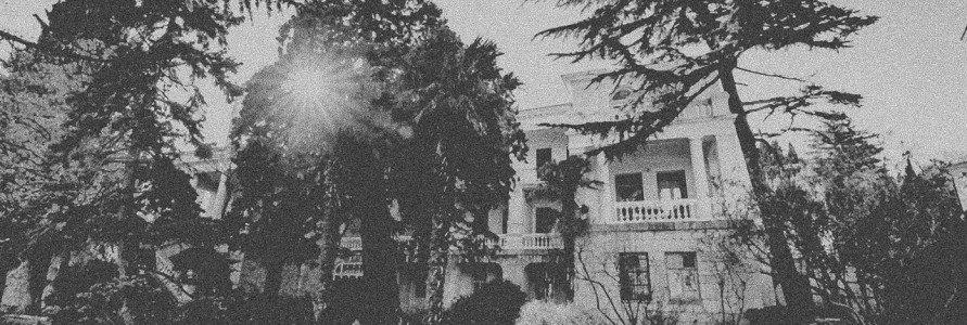 Лиго Морская в начале 20 века